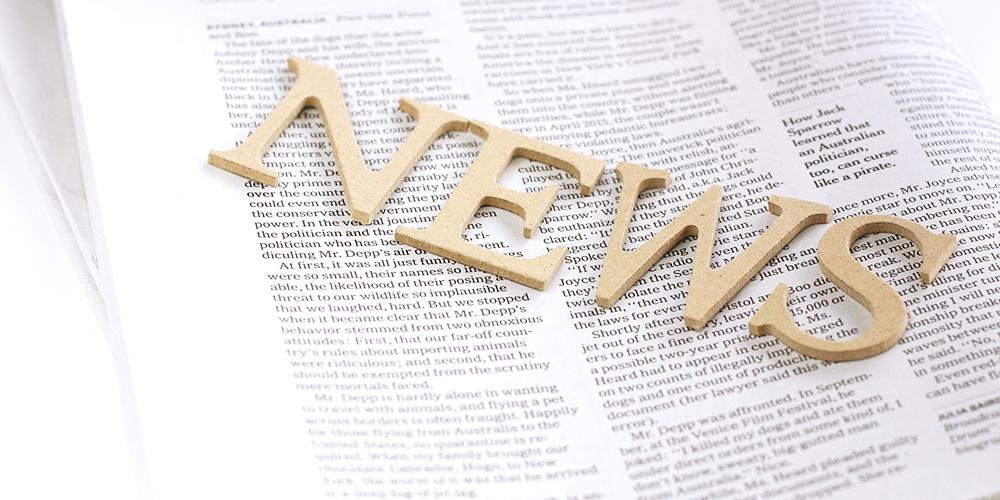 英字新聞とNEWSの文字