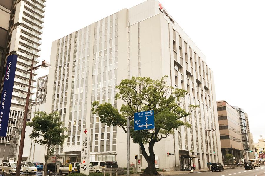 静岡赤十字病院の外観