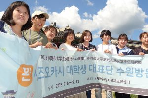 2018年9月に行われた訪韓研修の様子