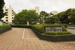 静岡県立総合病院の外観