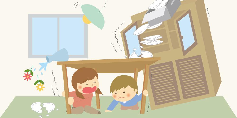 地震が起きた時のイメージイラスト