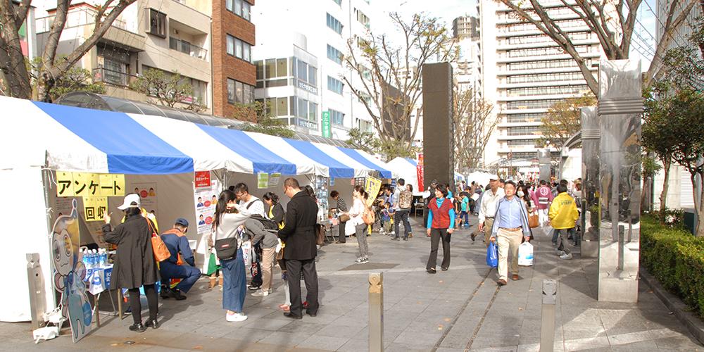 静岡わいわいワールドフェアの全体像